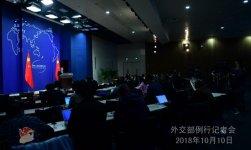 """美国领导人称美国""""重建""""了中国 外交部驳斥【重庆火锅底料】"""