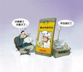 """外卖平台集体上涨佣金,""""二选一""""签订独家涉嫌违法【重庆火锅底料批发厂家】"""