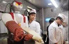 智能网红餐厅颠覆式创新,如今初显颓势【重庆火锅底料厂哪家好】
