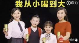 解析喜茶、肯德基、椰树的营销翻车事件,学如何营销【重庆火锅底料批发】
