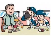 史上最全餐饮顾客归类分析,顾客越精准餐厅才挣钱【重庆火锅底料批发厂家】