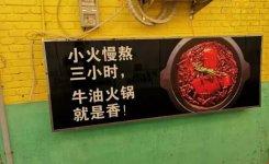 不促销、不打折,用这5招,餐厅营业额增长50%【重庆最大的火锅批发市场】