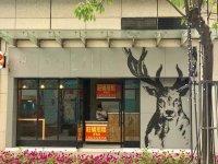 月租25万,排队5小时这家奶茶店关门了,曾比喜茶还火【重庆最大的火锅底料厂】