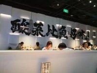 火爆单品成国民菜精品快餐是两大趋势酸菜鱼门店达3万家,年增63.6%,它成餐饮最强风口【重庆好吃的火锅底料】