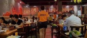 """餐饮老板对于节日营销存在五个误区从节日营销到节日""""赢销"""",只需这四步【重庆火锅底料在哪里买】"""