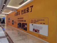 巴奴北京再开新店,进军上海、西安加速新一线城市布局【】