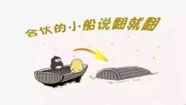 """兄弟""""变""""仇人"""",合伙做餐饮的坑到底有多深?【重庆火锅底料厂家公司】"""