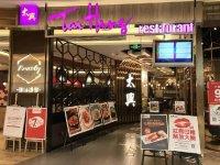 一个事实:  茶餐厅不是中国原生餐饮品类,它甚至和茶文化都不沾边【重庆火锅底料批发】