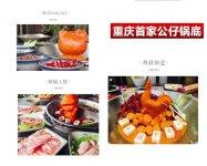 """半年血亏上千万:""""做餐饮,产品主义让我伤痕累累!【重庆火锅底料在哪里买】"""