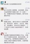 广东餐饮店开始复工,全国餐饮复业将加速【重庆火锅底料批发商城】