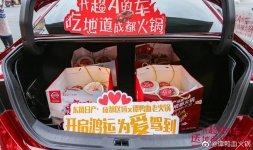"""那些人气恢复到让你眼红的餐饮店,都用了3个超强""""引流术""""!【重庆火锅底料批发价格】"""
