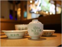 一则央视新闻背后,老乡鸡刷新了餐饮行业卫生新标【重庆最大的火锅底料厂】