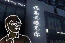 """被""""新冠""""扼住咽喉的明星餐厅同名书和电影IP火遍全网打卡圣地、中国最文艺餐厅"""