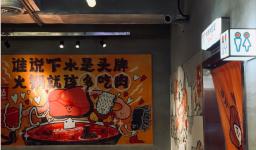 """太二之后又做""""怂火锅"""",竟只卖一款锅底【重庆火锅底料在哪里买】"""