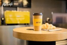 从南半球开始顺风顺水的初创期 1993-2020,麦咖啡的历史【重庆火锅底料厂家公司】