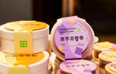 今年13万家茶饮店被洗牌,新式茶饮进入3.0时代【重庆火锅底料厂】