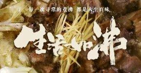 懒熊火锅一年融资4轮,火锅食材生鲜超市要火了?
