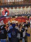 一条街都是茶饮店,到底谁在赚钱?重庆火锅底料厂家排名